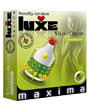 Luxe Condoms Huan's Sigar